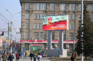 digital signage Billboards ad network in Moscow Russia
