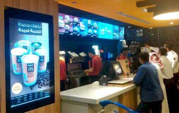 digital menu and food display board